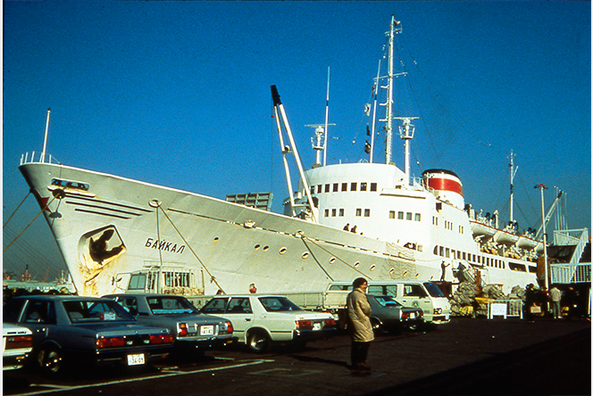 1965年, 横浜港にて、世界放浪に向かう